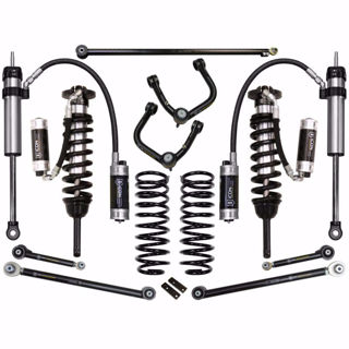 Picture of FJC Stage 7 (tubular) 2010 - 2014 Suspension System